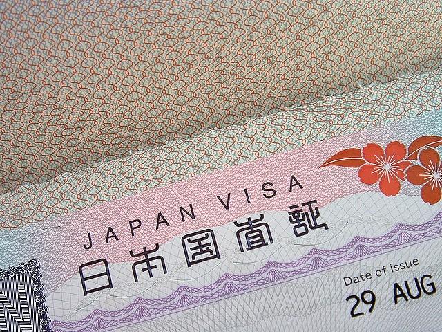 Japanese Visas